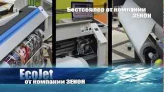 видео Режущий плоттер цена невысока