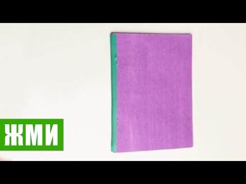 Как сделать макет книги из картона своими руками
