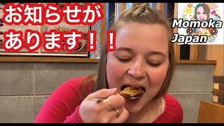 Momoka Japanからシェアさせて下さい。