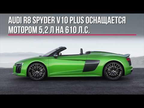 Дешевый Ягуар, цены на S-класс W222 FL, новый VW Polo и многое другое // Микроновости 5-17 июня