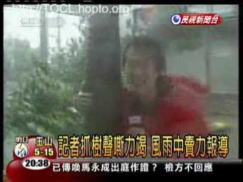 Download Youtube: Funny China News