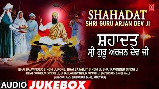 SHAHADAT SHRI GURU ARJAN DEV JI I SHABAD GURBANI COLLECTION I FULL AUDIO SONGS JUKE BOX