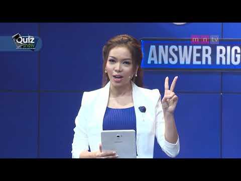 ွSamsung Quiz Show Episode (16)