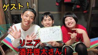 トコトコ!いかさんぽ!生配信!163日目! *イカリング🦑  …トコトコ!...