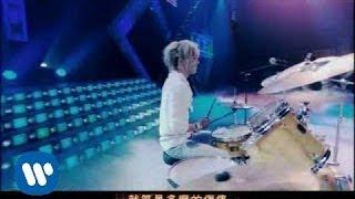 《原來是美男OST》FTISLAND 李洪基 -  依然 (華納official 官方短版MV)