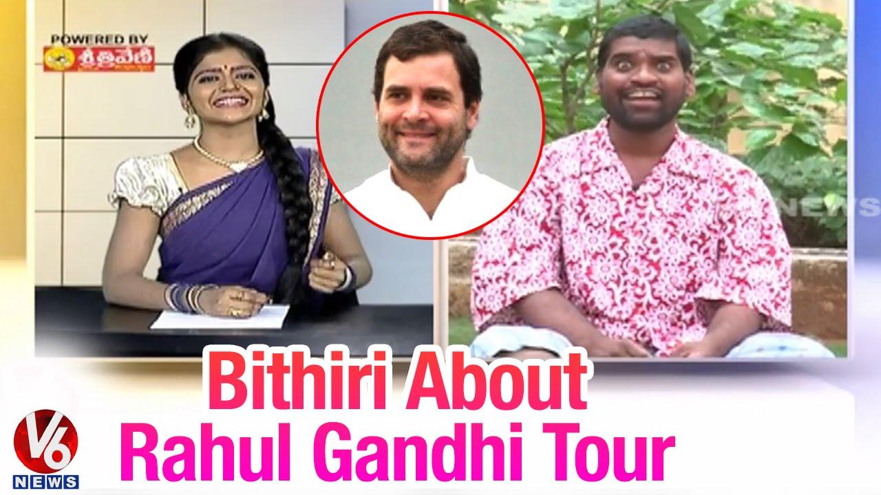 Rahul Tour In Telangana