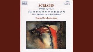 5 Preludes, Op. 74: III. Prelude No. 3: Allegro drammatico