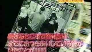 ラムラムさん、日本の芸能人を霊視.