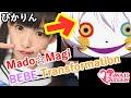 Madoka☆Magica BEBE COSPLAY MAKEUP TUTORIAL by Japanese Kawaii model Hikari SHIINA aka Pikarin