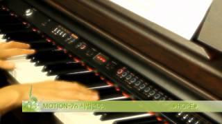 다이나톤 디지털피아노 motion 7n hope