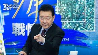 【LIVE直播】趙少康重回國民黨江啟臣證實  趙少康親自說明