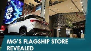Sponsored: A Look Into MG India's Flagship Store | NDTV carandbike