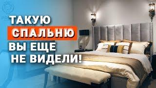 видео Спальни Китай