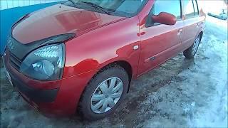 Renault Symbol покраска заднего бампера и перекрас переднего  крыла, финиш