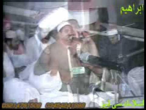 الشيخ اسماعيل الطنطاوي