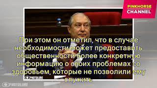 видео Министерство Диаспоры Республики Армения