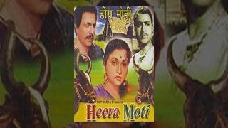 Heera Moti - Classic Movie