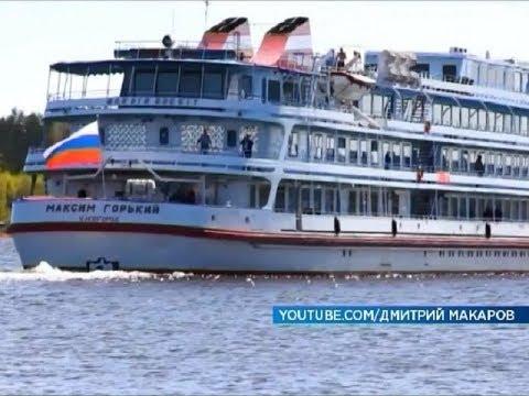 Теплоход для туристов прибыл из Санкт-Петербурга в Дудинку