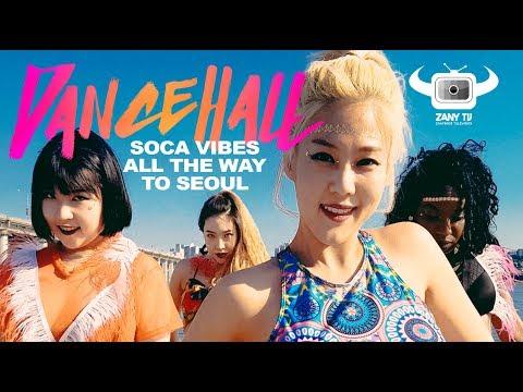 DANCEHALL in SEOUL