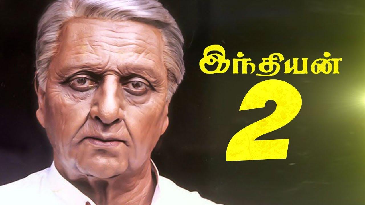 Image result for 'इंडियन 2'