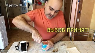 видео На что готов мужик ради 300 руб / Выпил 3 банки сгущенки за 2 мин