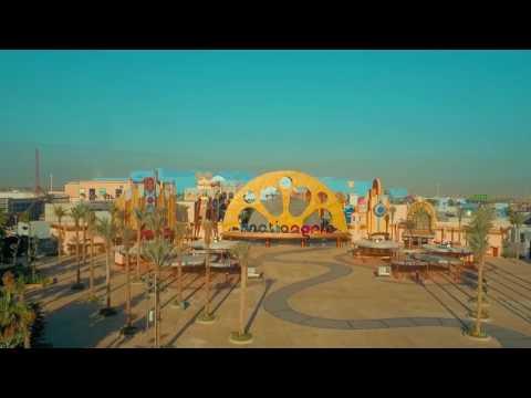 Dubai Parks Film