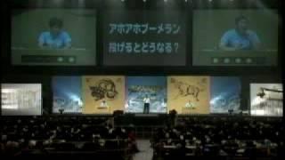 レオちゃんvsキングオブコメディ高橋(二回戦・第二試合)