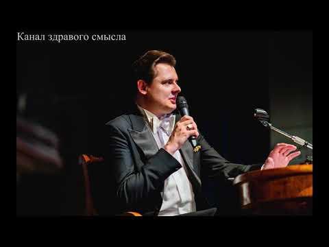 Е. Понасенков отвечает на типовой вопрос парня, который жалуется на поведение девушек