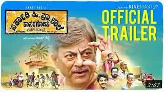 Sarkari. Hi. Pra.shale kasaragudu new kannada movie