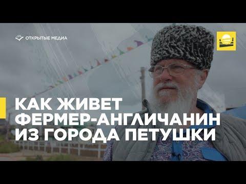 знакомство в городе петушки