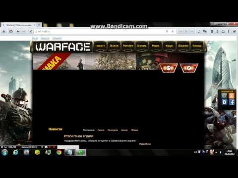 как зайти в игру Warface