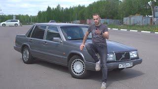 Что Может Volvo 760 2.3 156 л.с. с пробегом 400 тыс?