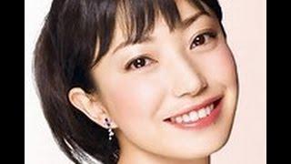 菅野美穂と稲垣吾郎が破局した原因 妊娠発表でようやく明らかに! 掲載...