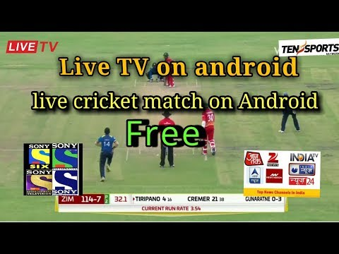 Live cricket tv on android free 2018