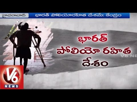 India Is Polio Free, Says Government After Strain Found In Hyderabad | V6 News