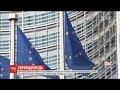 Європарламент закликав країни ЄС закрити порти для російських суден