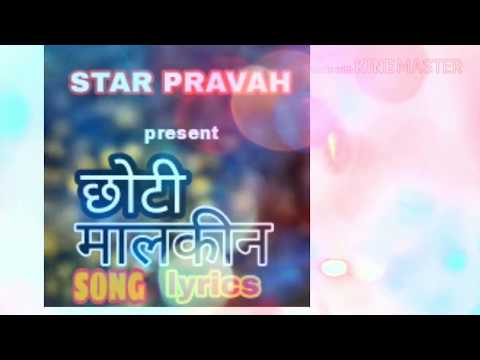 CHOTI MALKIN title song lyrics star PRAVAH