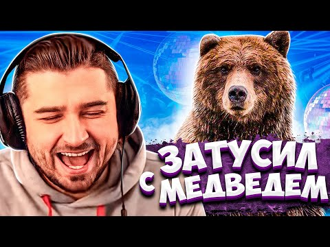 HARD PLAY СМОТРИТ ФИШКА 19 МИНУТ СМЕХА ЛУЧШИЕ ПРИКОЛЫ ДЕКАБРЬ 2019