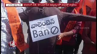Bajrang Dal Activists Protests On Valentine's Day Celebrations | Preserve Indian Culture | V6 News