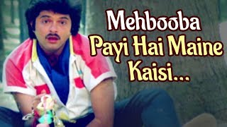 Mohabbat (1985) | Anil Kapoor | Vijayta Pandit | 80s Superhit Song