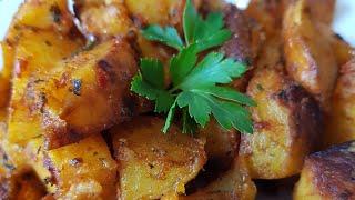 البطاطا بالكزبرة اللبنانية طريقة المطاعم الشهية