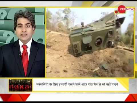 DNA analysis of Naxal attack at Kistaram in Sukma district of Chhattisgarh