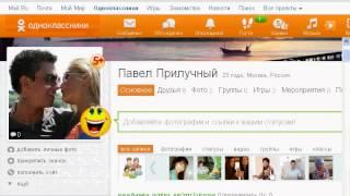 как добавить пользователя в чёрный список в одноклассниках(могу помочь вот моя страница http://www.odnoklassniki.ru/profile/572137241391 пишите., 2013-03-23T11:59:07.000Z)