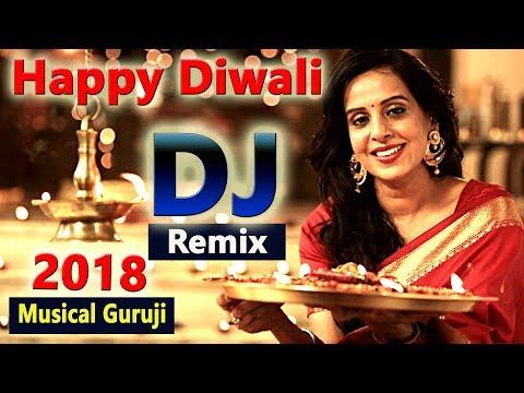 Diwali Dj Song 2018🔥🔥 | Diwali Dj Mix Dance Song | Kali Puja Dj Song 2018 | Kali Puja Song 2018 Dj