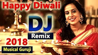 Diwali Dj Song 2018🔥🔥 | Diwali Dj Mix Dance Song | Kali Puja Dj Song 2018 | Kali Puja Song 2018 Dj