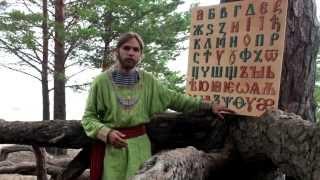 Андрей Ивашко - Азбучные Истины