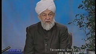 Urdu Tarjamatul Quran Class #246 Ha Mim Al-Sajdah 5-23