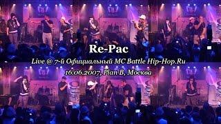 Скачать Re Pac Live 7 й Официальный MC Battle Hip Hop Ru 16 06 2007 Plan B Москва