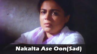 nakalta ase oon sad classic sad song by asha bhosle aapli mansa marathi movie