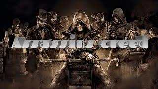 Уникальный клип по игре Assassins creed Unity музыка Fall out boy - Conturiels на русском языке 2019